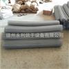 厂家直销金属输送网带 镀锌网带 烘干机传送网链 定制加工