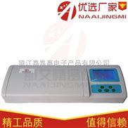 便捷式农残检测仪(NAI-BNC),常州农残检测仪厂家