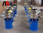浆液过滤专用高频振动筛