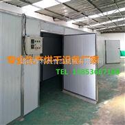 LJHJ-10000-红薯干多层烘干机器厂家直销 免费提供成熟权威的烘干工艺