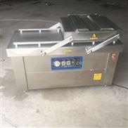 休闲食品类自动封口真空包装设备DZ-700/2S型