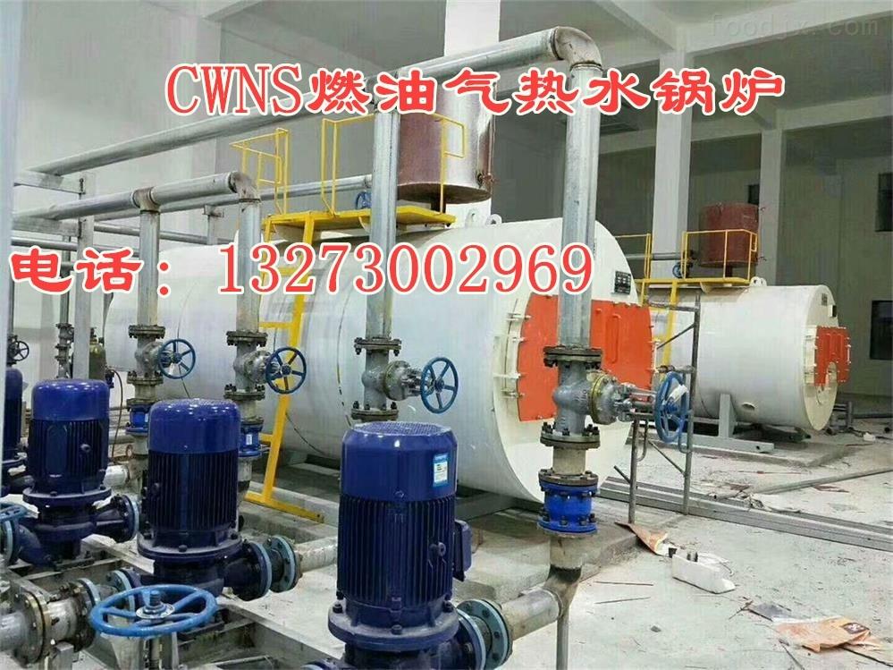 乌鲁木齐cwns1吨燃气热水锅炉生产厂家/报价