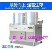 不锈钢蒸包炉 电蒸包炉 燃气蒸包炉多少钱