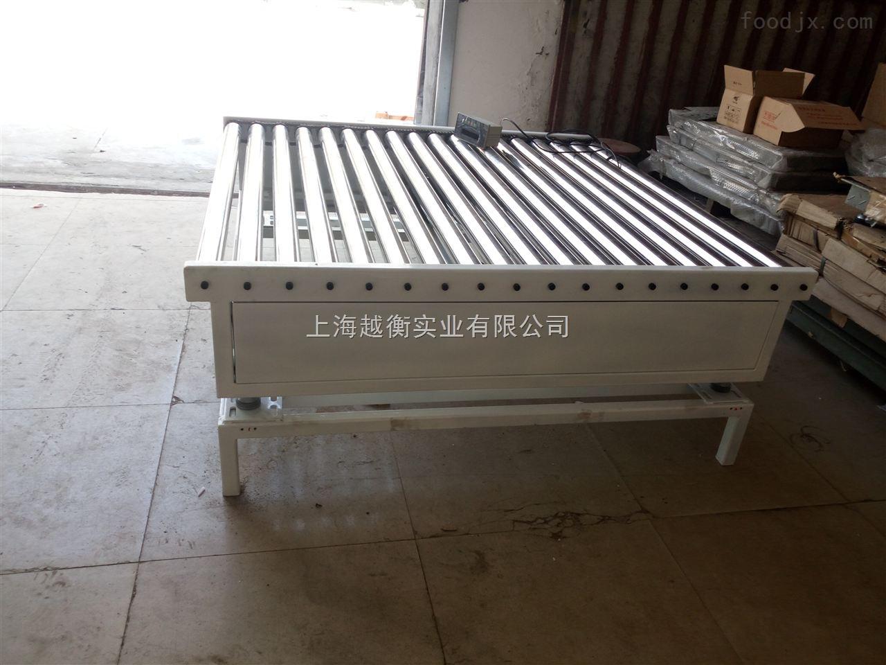 电子滚筒秤价格/滚筒电子秤高精度产品