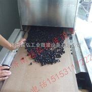 隧道式微波干燥机 粉状物 调料微波烘干灭菌设备价格