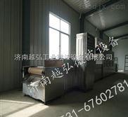 供应黄花菜微波干燥机生产厂价格