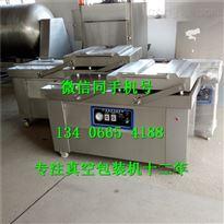 SDKZ5002S大米砖型双室真空包装机多少钱一台