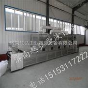 供应YH-20KW隧道式微波干燥机 一机多用