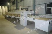 YH-40KW紫苏微波低温干燥设备厂家