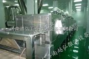 山东济南葡萄干微波干燥灭菌设备 微波干燥设备 微波干燥杀菌机
