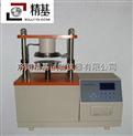 纸箱抗压强度测试仪HYD-A