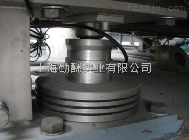 反应釜称重模块使用安装