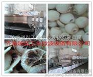 YH-35KW香菇微波干燥灭菌设备 自动控制 微波干燥设备