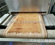 YH-15KW淀粉粉状物微波干燥灭菌设备 微波干燥设备