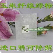 100件玉米纤维茶叶袋