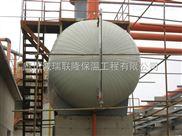 罐体保温防腐工程临沂铁皮设备硅酸铝外保温