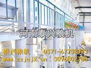 玉米加工机械-玉米糁加工机械-玉米面加工机械