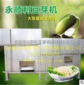 豆芽机生产豆芽流程