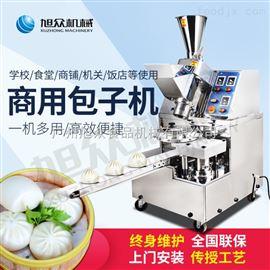 XZ-85A全自动自动包子生产线厂家直销速冻工艺