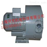 冠克高压鼓风机/漩涡气泵