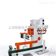 面粉自动充填定量包装机