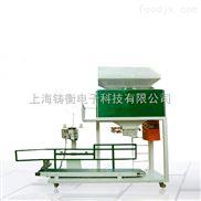 50公斤定量包装机