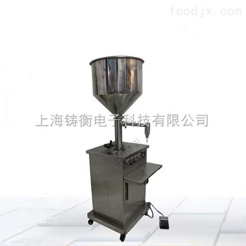 汽油液体小型灌装机