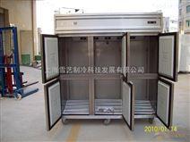 酒店不锈钢六门风冷冰箱多少钱?