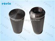 给水泵液偶滤芯 C046-16-06 忓柩