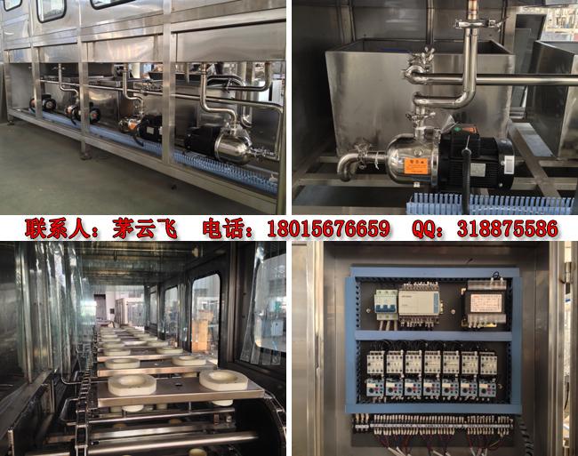 大桶水生产线_食品加工机械