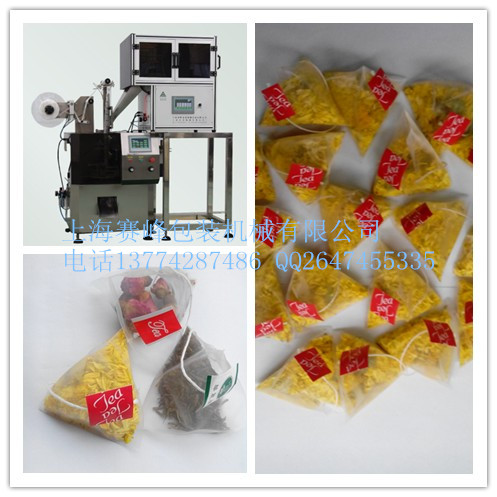 Triangle Teabag Package Machine