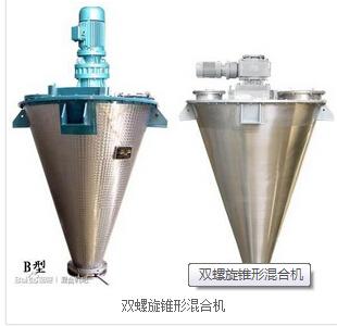 开创机械双螺旋锥形混合机的原理及应用领域