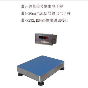 阀门信号输出电子秤,4-20ma电流信号输出电子秤  型号:nd3190-c8 称量