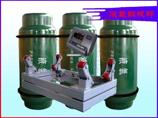 2吨防爆钢瓶称,2吨电子钢瓶称厂家