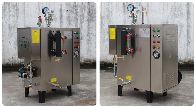 48KW电加热蒸汽发生器使用操作-技术文章