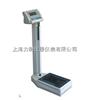 TZ-150大同电子身高体重秤 人体秤现货热销中