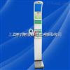 HGM-15A济南主推超声波脂肪,触摸屏,血压,投币身高体重秤