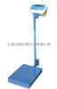 HCS-150-RT长治电子身高体重秤 宜昌电子身高体重秤