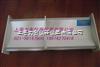 HCS-20B-YE南京婴儿身高体重秤 电子婴儿秤厂家批发