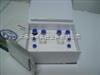 大鼠主要组织相容性复合体Ⅰ类(MHCⅠ/AgBⅠ/H-1Ⅰ)ELISA试剂盒说明书厂家