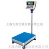 XK3150-FSH(W)吉林(计重型)电子台秤价格zui低
