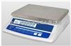 AHW南京15kg/0.5g电子秤@@AHW惠而邦电子秤价格zui低