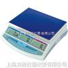 JS-30A杭州计数秤@@普瑞逊电子秤特价销售