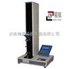 厂家供应WDZ-01 纸张抗张强度试验机产品特价批发