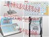 XK3108-PPW泸洲^-^30kg高精度打印秤1g精度&价格zui低