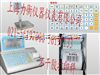 XK3108-PPW重庆&60kg高精度打印秤&2g精度标签秤厂家特价促销