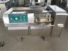 QRJ-350切肉机,台湾电机切肉机,切肉机的直接供货商