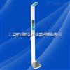 HGM-16沈阳打印超声波身高体重秤@儿童超声波身高体重秤
