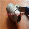2PC Q11F-16P/R 二块式BSPT内螺纹球阀
