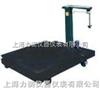 SGT1.1米*1.3米 1吨单标尺机械磅秤@@上海力衡磅秤